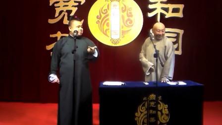 相声:揭秘王文林的大家族史,父亲是大财主行八,都叫京八爷