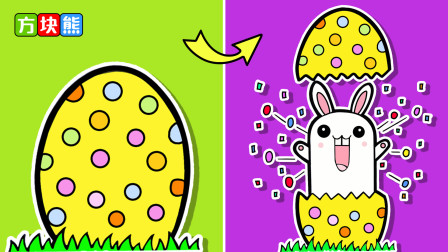 立体画:奇趣蛋变出来一只可爱的小白兔,好可爱