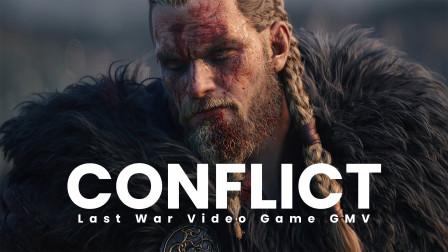 《CONFLICT》冲突时代电影级游戏CG混剪