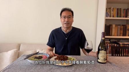 葡萄酒达人用意大利葡萄酒配老北京炸酱面和京酱肉丝,太好吃了