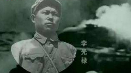 抗美援朝特级英雄,联军用喷火坦克猛攻不下,只因他用这一绝技