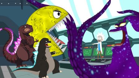 邪恶博士研制出章鱼怪兽,哥斯拉兄弟惨遭被抓,吃豆人黑化暖心营救?