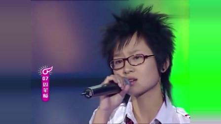 超级女声:周笔畅演唱《弦动我心》,那时的她还很青涩!