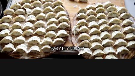 胖刘今天包加大的韭菜馅饺子