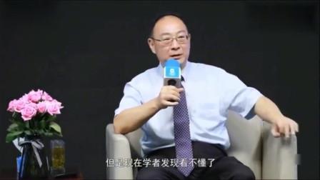 """金灿荣:世界正面临""""百年未有之大变局"""",主要突出四个""""新"""""""