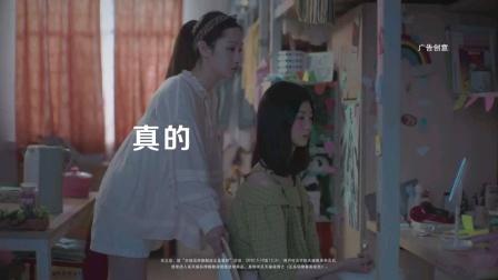 天猫品牌旗舰店_腮红情思篇_15S_.mp4