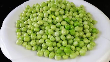 花8毛钱买了一斤豌豆,用了最近超火的新做法,孩子多吃了2碗米饭