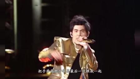 周杰伦07年演唱会Live《双截棍》杰伦的爱好:唱、跳、rap,篮球