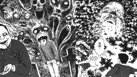 伊藤润二:怪异六兄妹降灵会,7岁小男生后面出现,10个怪东西