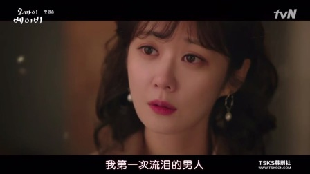 张娜拉韩剧:当一个女人对一个男人一见钟情,而是......