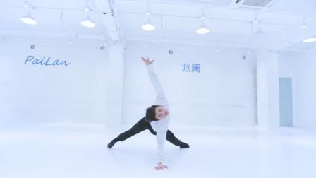现代舞《别怕,我在》,超暖心的编舞,安静的观看才有感觉!