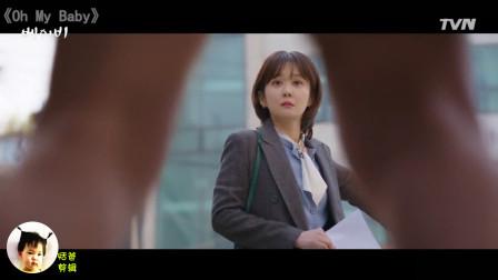 搞笑:以为是正太,结果是变态。张娜拉2020最新韩剧。