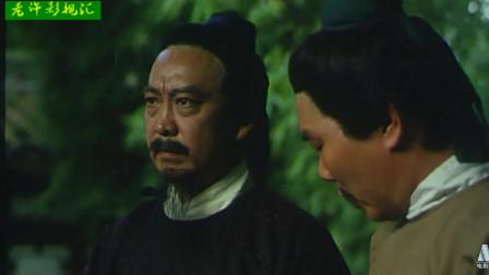 血泊皇陵3:义女受命侍女乔装夜潜徐府救靖王,元朝余孽制造混乱