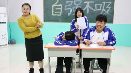 学霸王小九校园剧学校考试同学们一个字没写结果全班却都考了满分原因太逗了
