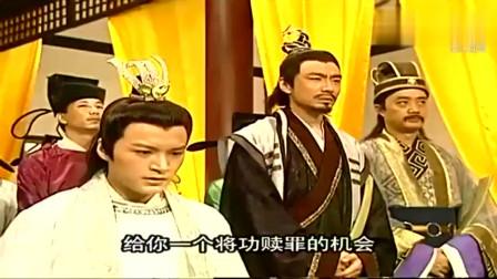 隋唐英雄传:李渊知道元霸因,终于放出秦王,令他带兵收复失地