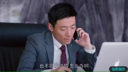 曲筱绡惹怒赵医生,谁料只能不情愿的找老魏求救!
