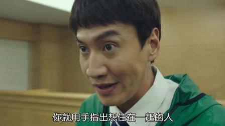 韩国跑男的李光洙,当他饰演一个智障患者,简直太形象了!