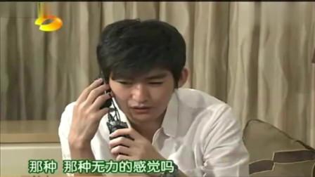 当年的综艺节目张翰连线郑爽,感动全场,也许这才是爱情吧