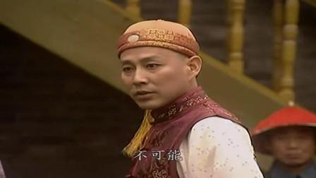 康熙不信吴三桂已经起兵让小毛子去杨起隆身边当卧底