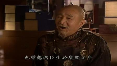 康熙封姚启圣为杭州的西湖侯,还赏给了他一座房子和许多书