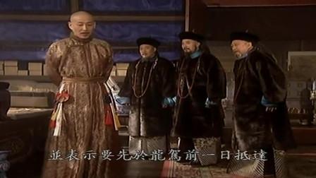 康熙接到福建军情危急汇报,心中十分忧虑,但还是要和儿子吃晚饭