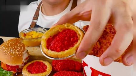 赤红芝士 炸鸡汉堡包 蛋挞 香浓炸鸡腿,要多过瘾就多过瘾