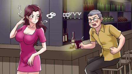 美女搭讪失恋小伙,小伙却不识好歹,活该你单身一辈子!
