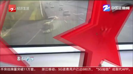 """浙江经视新闻 面包车""""腾云驾雾"""" 及时拦停"""