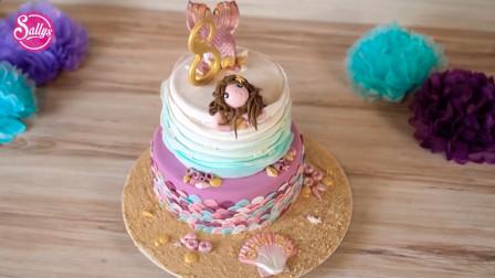 生日蛋糕也能玩出新花样?把它做成小美人鱼,简单有趣女儿的最爱