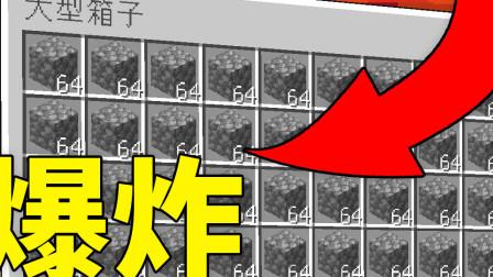 半小时一箱子产量的塔寨天基刷石厂!三颗心极限生存挑战 Minecraft 我的世界 mc