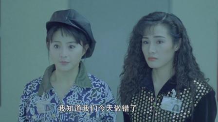 妙探双娇:为了捉变态色魔李赛凤,杨丽青被派去当公关小姐