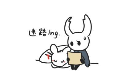 【空洞骑士】自制花京院典明皮肤预告