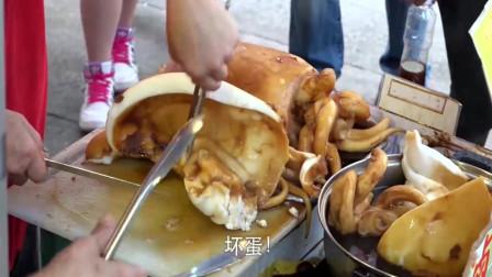 香港街头美食,还以为老板切的是猪头肉,走近一看是海鲜啊!