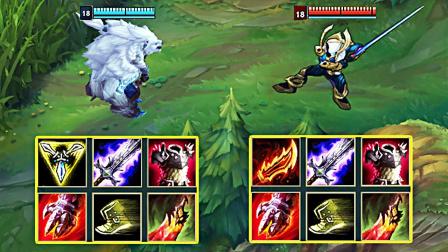 LOL:神装狗熊VS神装剑圣,哪个英雄更强?