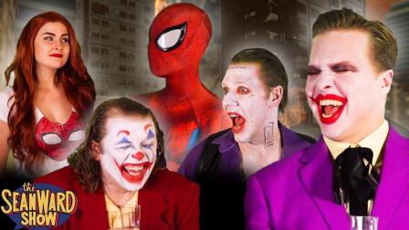 蜘蛛侠:小丑算计蜘蛛侠,蜘蛛侠:你太嫩了!