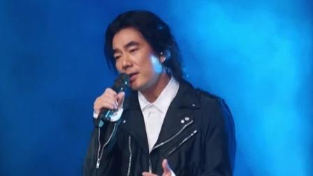 纯享版:胡海泉任贤齐《飞鸟》,演唱会级别不容错过 天赐的声音 20200516