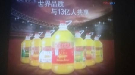 金龙鱼食用调和油广告 世界品质 与13亿人共享 15s 北京2008年奥运会赞助商 中国国家女子排球队主赞助商
