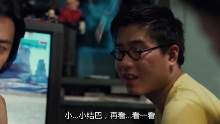 古惑仔:山鸡才是一个明白人啊!看完这段视频才发现山鸡是个情感大师!