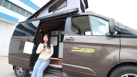 一款可下地库的房车,搭配自动挡变速箱,途酷途睿欧B型房车!