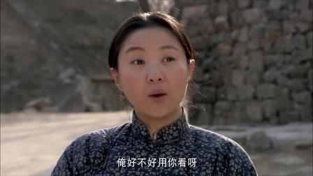 零炮楼:新媳妇穿旗袍溜达,村里的光棍,看得眼睛都直了!