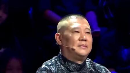相声有新人:陈印泉、孟鹤堂单口对决,最后票数亮了