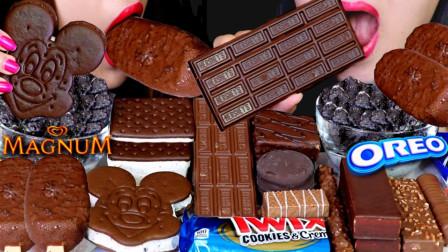 """韩国ASMR吃播:""""奥利奥梦龙冰淇淋+巧克力+金德蛋糕+冰淇淋三明治+奥利奥麦片+饼干"""",吃货姐妹花吃得真馋人"""