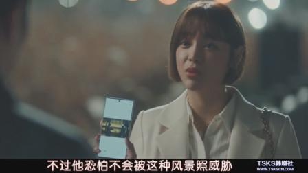 花样年华生如夏花:李在贤找同盟对付智秀,瑞京看到照片很伤心