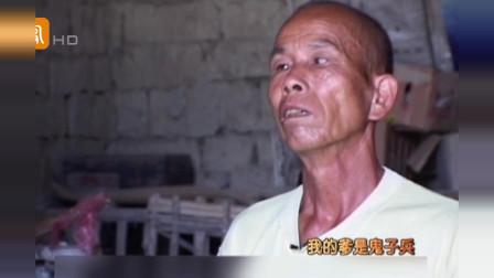 中国农村男孩,却被骂是日本人,母亲反应令人痛心