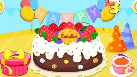 我们一起学做生日蛋糕吧!宝宝巴士游戏