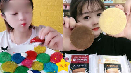 小姐姐直播吃;提拉米苏+彩色果冻,一口下去超过瘾,是我向往的生活