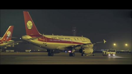 《中国机长》飞机起飞全过程,太帅了。