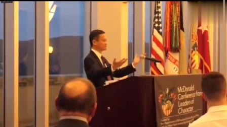 马云:在西点军校演讲重新定义新时代领导力,来看看!