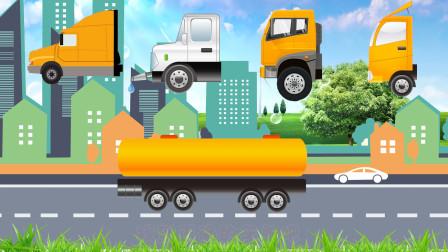给油罐车、半挂车、洒水车等4种工程车找到正确的车头