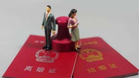 """民法典草案拟引入""""离婚冷静期"""" 避免轻率离婚!"""